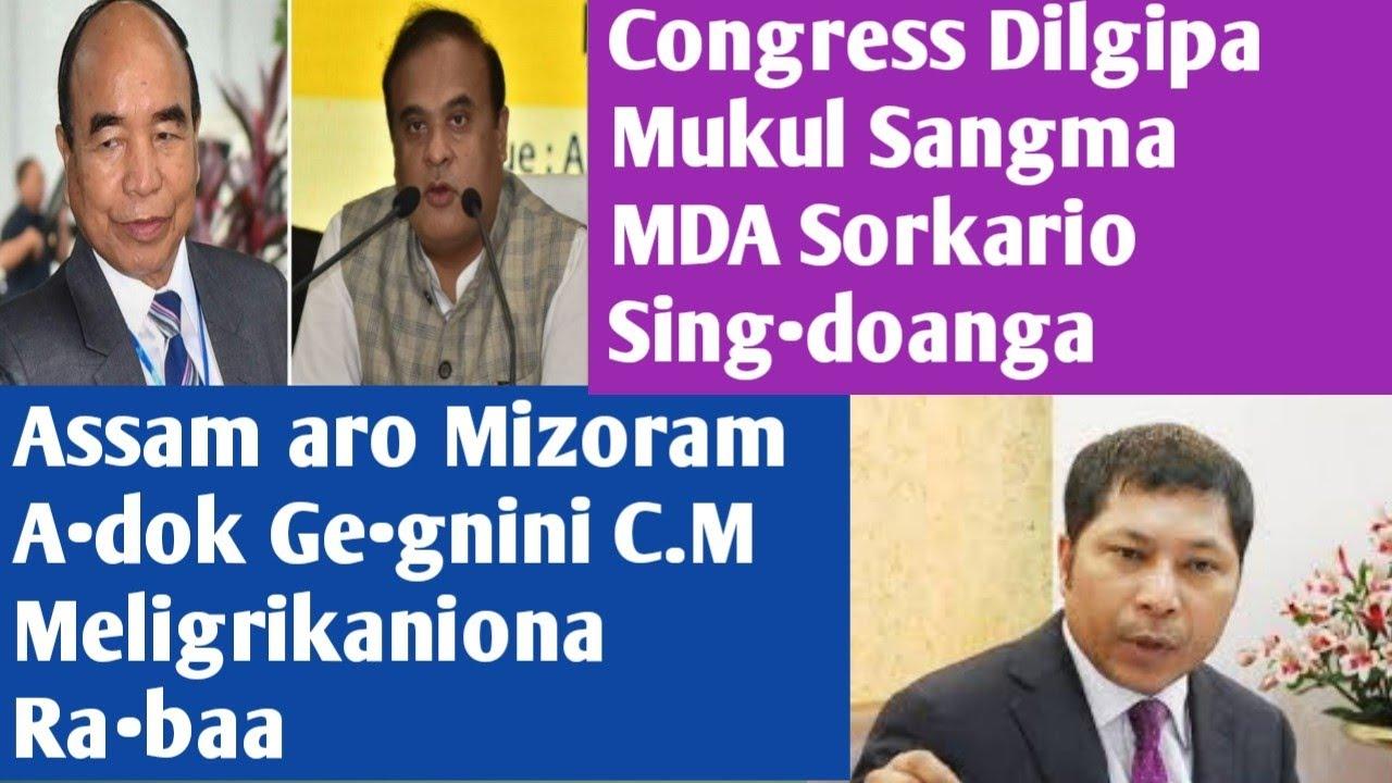 Download 1 August 2021 Mukul Sangma MDA-ko Assam aro Mizoram Namgrikpil•a FIR-ko Ra•galna Akhil Gogoi Dabia..