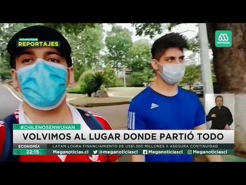 Reportajes | Chilenos en Wuhan: El lugar donde partió la pandemia de coronavirus