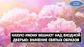 Церковь Исидора Блаженного - YouTube