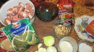 Суп ХАРЧО  с рисом и орехами.  Вкусный рецепт для всей семьи. // Олег Карп(Суп харчо с рисом и орехами действительно полезное и вкусное блюдо для всей семьи. Удивите своих близких...., 2016-02-04T20:10:13.000Z)