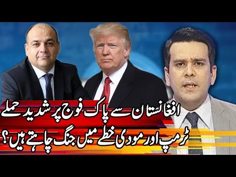 Center Stage With Rehman Azhar - 23 December 2017 - Express News