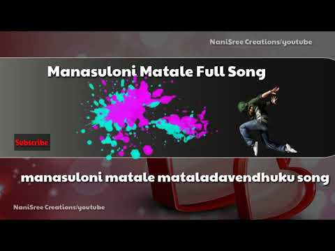 Manasuloni Matale Mataladavendhuku Full Video Song