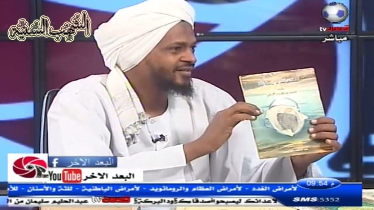 اللقاء التاريخي مع الشيخ مزمل فقيري على قناة قوون الفضائية 20-1-2016