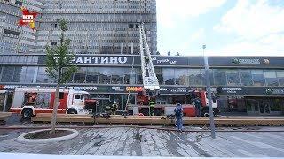 Пожар на Новом Арбате: горело «здание-книжка»