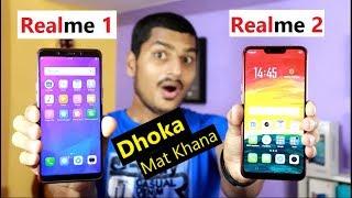 Realme 1 Vs Realme 2 Full Comparison & Camera Review In Hindi | Dhoka Mat Khana!!