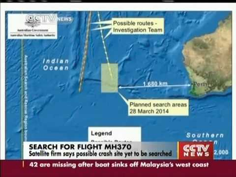 Inmarsat says MH370 crash site yet to be searched