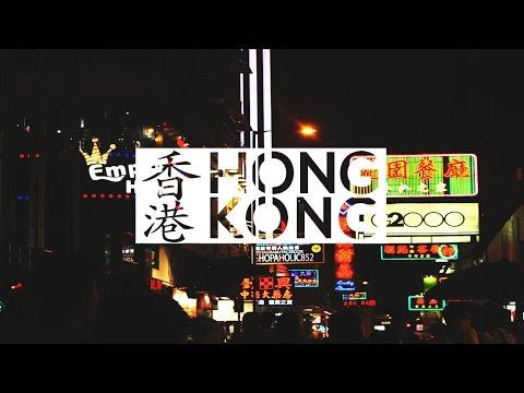 HONG KONG TRAVEL EXPERIENCE!