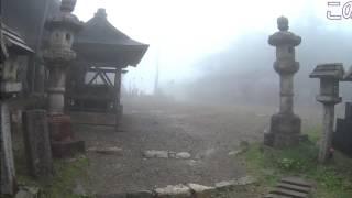 修験道の見学(大峰山行)