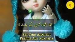 barbie doll new whatsapp status ||new barbie doll whatsapp status sad video||cool whatsapp status