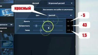 How To Calibrate  Laptop Monitor  Intel Graphics Как откалибровать монитор на ноутбуке(, 2013-10-21T21:19:38.000Z)
