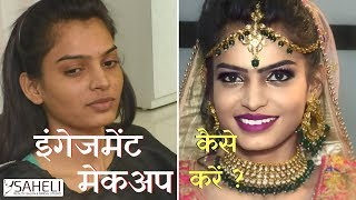 Engagement Makeup | Ring Ceremony Makeup | Saheli Beauty Salon & Bridal Studio Gwalior