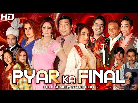 PYAR KA FINAL (FULL DRAMA) - 2018 NEW PAKISTANI COMEDY STAGE DRAMA (PUNJABI) - HI-TECH MUSIC