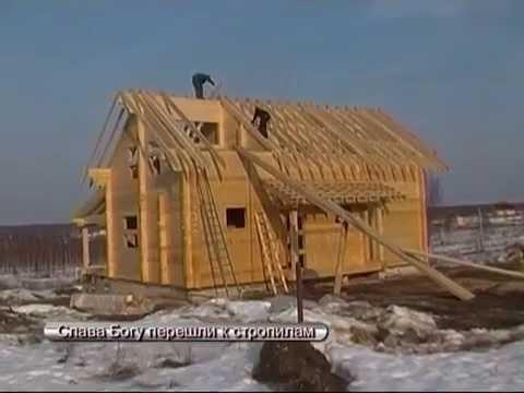 Строительство дома из профилированного бруса по проекту 150 200 005