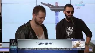 Скачать Kishe Osadchuk ОДин День LIVE на Прямом ТВ