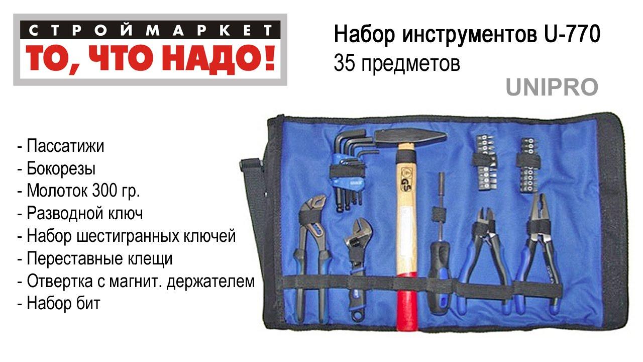 Большой выбор хороших инструментов для маникюра и педикюра в магазине нейл роуз. Покупай оригинальные инструменты для маникюра и педикюра. Доставка курьером и почтой рф.