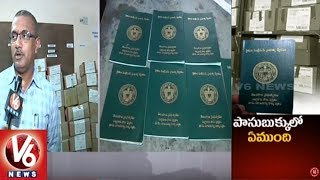 Special Report On New Pattadar Passbook Distribution In Mancherial District | V6 News