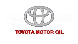 Масла в двигатель Тойота (Toyota motor oil)