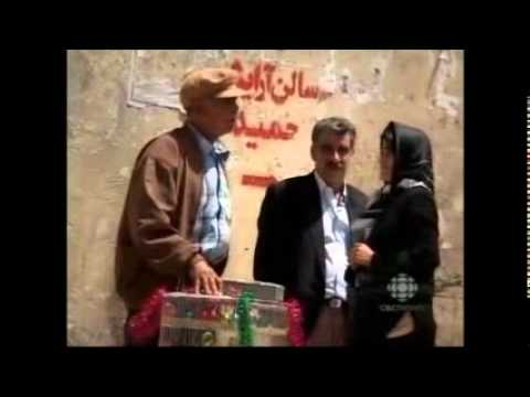 Prostitution in iran on islamic grounds, this is clearly a crime against humanity
