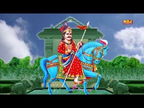 New Goga Ji Hit Bhajan Song / नीले घोड़े तेज़ चाल / नई जाहरवीर Hit Bhajan / NDJ Music