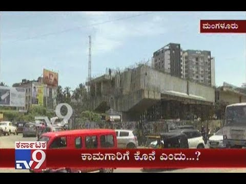 Mangaluru: Bridge Construction Near Pumpwell Is Incomplete From Past 8 Years