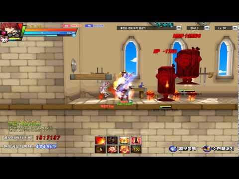 ELSWORD KR]- Elesis: Blazing Heart Revamped Skills - 3 09 15 - YouTube