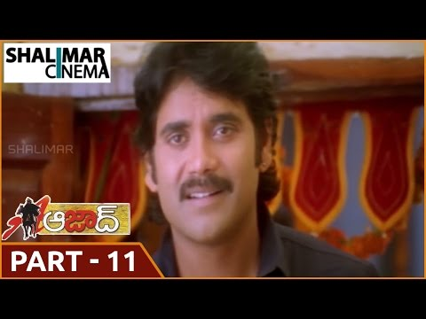 Azad Telugu Movie Part 11/13 || Nagarjuna , Soundarya || Shalimarcinema