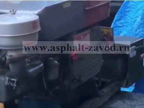 Мини АБЗ 3-5 тонн в час(www.asphalt-zavod.ru).avi