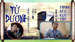 Truyện đêm khuya - Tử Dương - Chương 501-504. Tiên Hiệp, Huyền Huyễn Xuyên Không