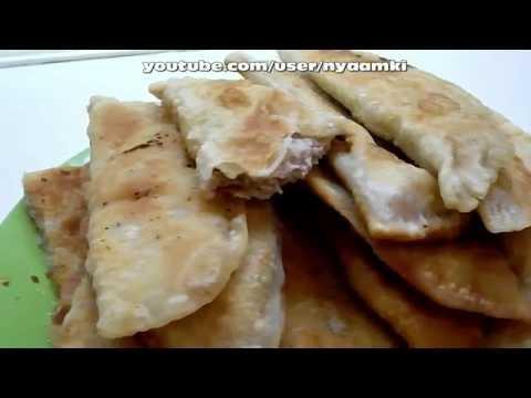 Вкусно и просто:  Тонкое тесто для чебуреков. Пошаговый рецепт с фото и видео.
