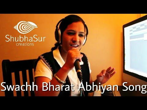 Swachh Bharat Abhiyan Song - Chalo Re