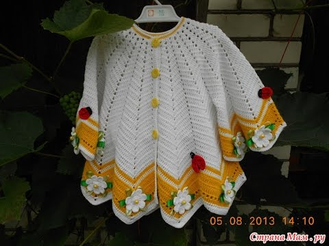 Crochet Patterns For Free Crochet Triangle Shawl 1106 Youtube