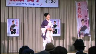 2011年8月24日発売、「又兵衛桜」のカップリング曲、「おんなは花」。 ...