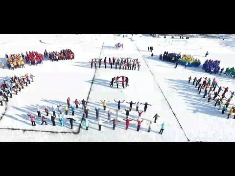 IX зимняя Олимпиада городов Алтая в Рубцовске