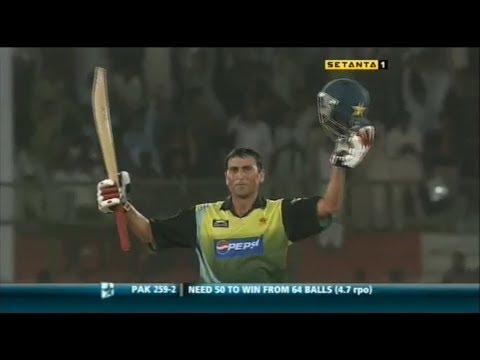 Pakistan Amazing Run Chase vs India Asia Cup 2008 at Karachi