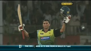 Pakistan Amazing Run Chase vs India Asia Cup 2008 at Karachi