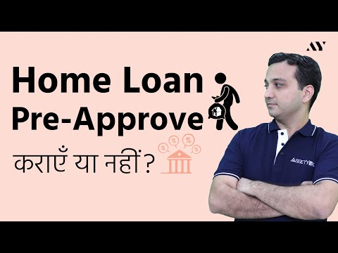 Pre Approved Home Loan - Explained In Hindi