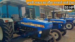 new holland 3630 special edition | new holland 3600-2 all rounder plus | new holland 3630 4x4