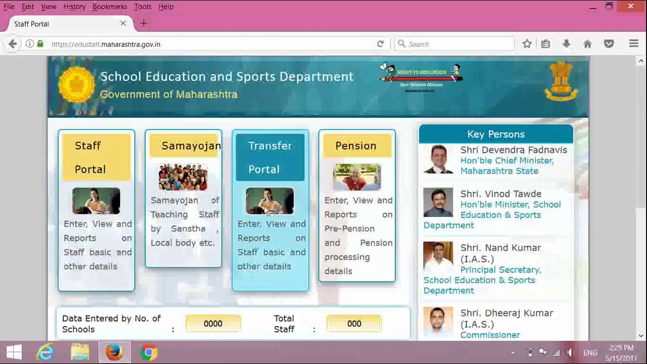 Staff Portal -How to fill up inter-district transfer form ...
