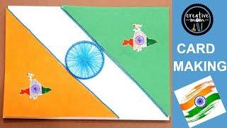 PATRIOTIC CARD MAKING | REPUBLIC DAY CARD | INDEPENDENCE DAY CARD | CARD MAKING COMPETITION | CARD