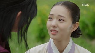 [The Rebel] 역적 : 백성을 훔친 도적 ep.30 To actually have a baby to Yoon Kyun-sang Chae Soo-bin20170516