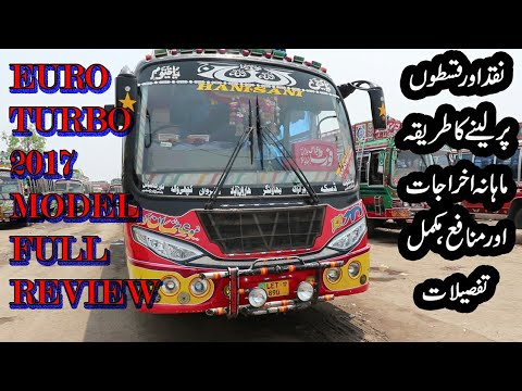 Euro Turbo Bus 2017 Model Review Bus Business In Pakistan Transport Business Expenses And Profit Youtube