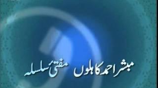 Fiqahi Masail #53, Marriage, Divorce, Teachings of Islam Ahmadiyya (Urdu)