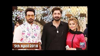 Salam Zindagi With Faysal Qureshi - Jibran & Afifa - 5th April 2018