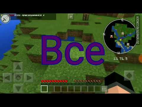 КАК ЗАЙТИ В Blockman Multiplayer For Minecraft С ЧИТАМИ!!!