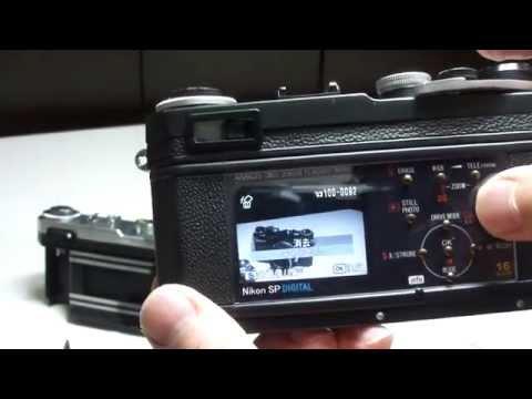 Nikon SP DIGITAL2