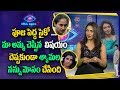Bigg Boss Contestant Nandini Rai about Shyamala | Allegations on Pooja | ABN Telugu