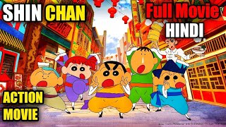 Shin Chan Horror Movie Kung Fu Boys Ramen Rebellion Full Movie In Hindi