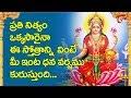 Download Kanakadhara Stotram with Lyrics MP3 song and Music Video