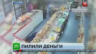 «Высота 102 ТВ»: В Волгограде грянул уголовный скандал с тратами народных денег из фонда капремонта