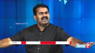 Special Kelvi Neram with Seeman   News 7 Tamil